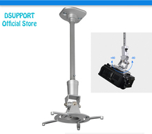 PR01L max loading 10 KGS Aluminum Alloy 360 Degree Universal Projector Mount Bracket Ceiling Wall Hanger