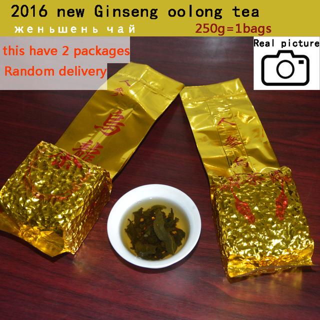 250g Taiwan Dong ding Ginseng Oolong Tea