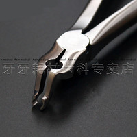 Dental plucking teeth for wisdom teeth special impacted tooth extraction forceps Import wisdom teeth extraction forceps