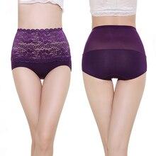 Panties Women Cotton High Waist Underwear Slimming