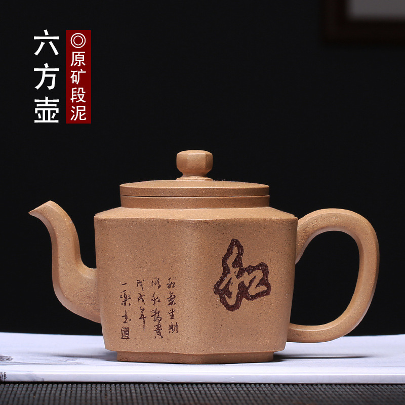 wholesale Shao Meihua all hand six penghu-glance recommended manufacturers selling gifts custom drop shippingwholesale Shao Meihua all hand six penghu-glance recommended manufacturers selling gifts custom drop shipping