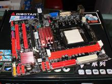 A880g 6.x 880g motherboard ddr3 belt memory