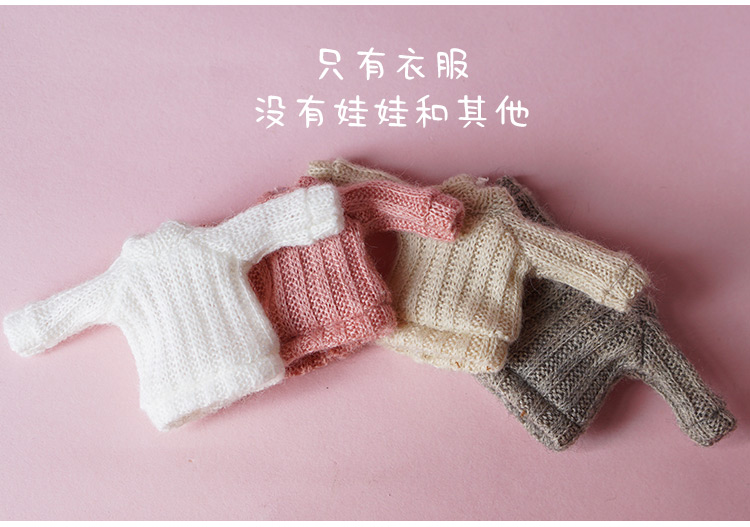 1PCS New Arrival Cute Doll Clothing Long-sleeved Sweater For OB11, Obitsu 11 Doll, 1/12 BJD Doll Clothes Accessories