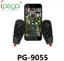IPEGA PG-9055 9055 Wireless Bluetooth Game Controller Joystick with Stretch Bracket for iOS ipad Android Smartphone TV TV Box цена