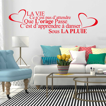 French citation de la vie vinyl wall decal sticker art wallpaper living room home decoration house