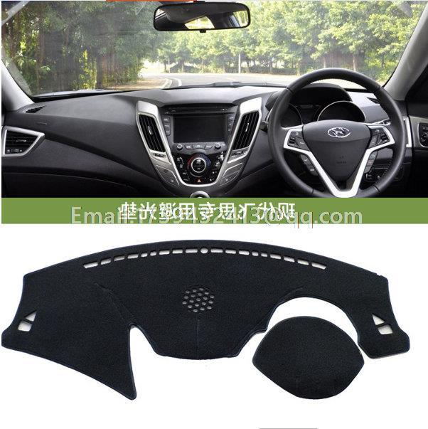For hyundai veloster 2011 2012 2013 2014 2015 2016 - Hyundai veloster interior accessories ...