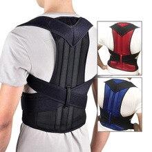 Posture Corrector for Back Shoulder Support Belt Elastic Braces Spine Back Corset Posture Correction Steel Straps Babaka HG01 все цены