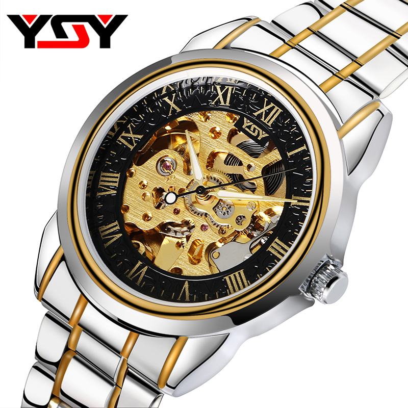 YISUYA Golden Skeleton Automatic Mechanical Watch Men Business Self Wind Roman Numerals Mens Wristwatches Fashion Clock Gift fashion winner men luxury brand roman number hand wind leather skeleton military watch automatic mechanical wristwatches gift