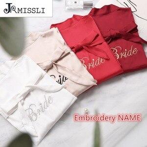 Image 2 - Jrmissli logotipo personalizado equipe de cetim noiva robe quimono casamento da dama de honra robe roupão feminino vestidos de seda sleepwear