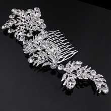 TREAZY Luxury Crystal Bridal Hair Combs for Women Large Leaf Shape Hairpins Rhinestone Wedding Jewelry Accessories,Side Tiara