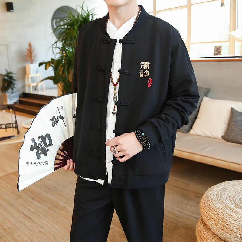 伝統的な中国コート + パンツメンズ文字刺繍唐装カンフー太極拳マスター衣装男性爆撃機ジャケット CN-013