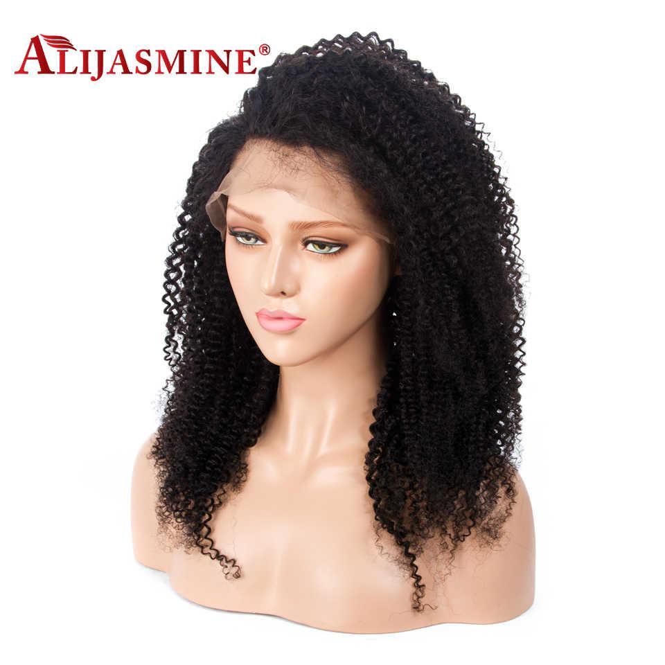 Кудрявые кудрявые волосы на фронте шнурка человеческие парики предварительно сорвал волосы remy для женщин бразильский парик на фронте шнурка с волосами младенца естественного цвета
