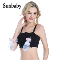 Sunbaby New High Quanlity Nursing Bra With Breast Pump Plus Size Free Size Adjustable Nursing Bra For Pregnant Women