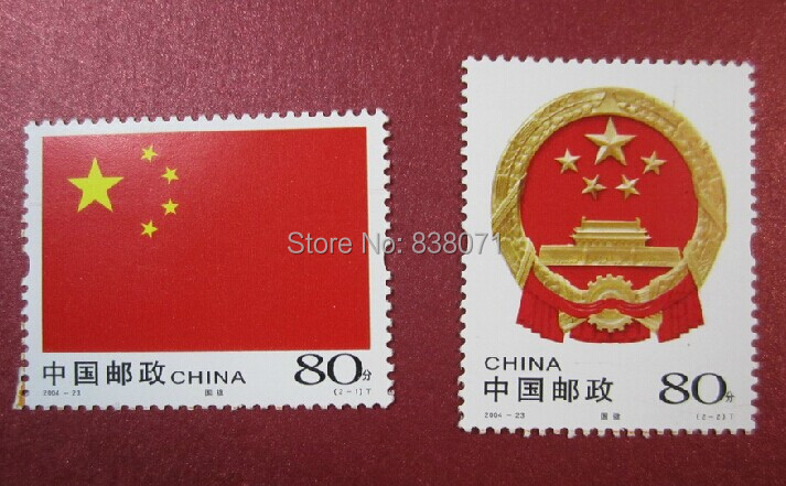 2004-23 flag the national emblem of the People's Republic of China a full set of 2 pieces Collagen full product chinese chronological stamps 2005 15 nature reserve a full set of 4 pieces to the sea unc free shipping