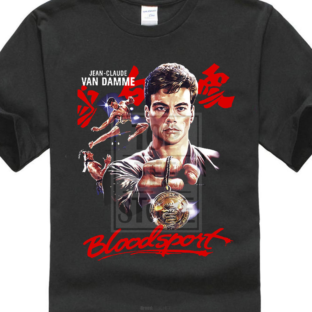 Bloodsport Movie Poster Jean Claude Van Damme Ver 1 T Shirt Size S To 4Xl
