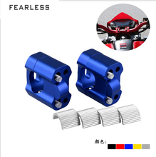 Factory direct motorcycle modification parts handle transfer code CNC clamp installation handlebar holder 28mm