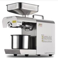 YUNLINLI Household Oil Presser Machine Small Automatic Screw Machine Peanut Tea Seed 110V/220V Stainless Steel Oil Press ZJ 707