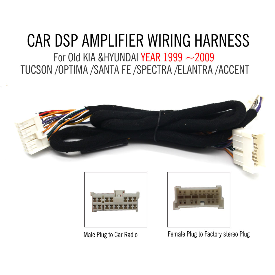 hight resolution of car dsp amplifier wiring harness cable for for old kia hyundai year 1999 2009 tucson
