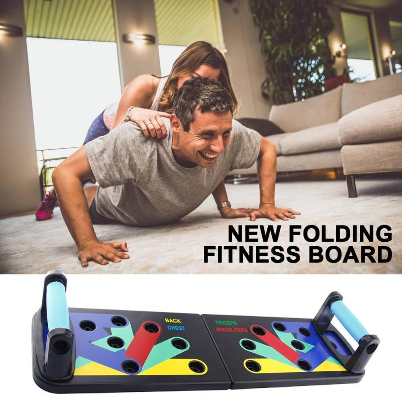 Folding fitness push frame board fitness comprehensive exercise push up training system bracket shaping beauty equipment