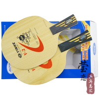 Original yinhe the milky way table tennis blade Y 2 carbon blade for table tennis rackets racquet sports ping pong paddle