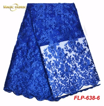2018 Latest French Nigerian Laces Fabrics High Quality Tulle African Lace Fabric Wedding African French Tulle Lace FLP-638
