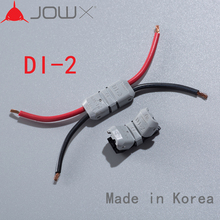 JOWX DI-2 10PCS Double In-line 2 Way Butt Joint 18AWG 0.75sqmm Electronic LED Light Cable Wire Connectors Terminals Splice Crimp