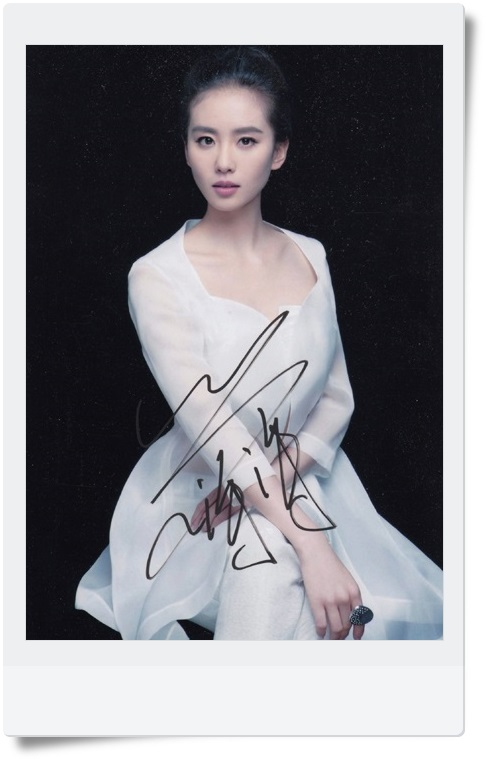 signed  Liu Shishi  autographed  original photo 7  inches freeshipping  2 versions chosen  062017 signed tfboys jackson autographed photo 6 inches freeshipping 6 versions 082017 b