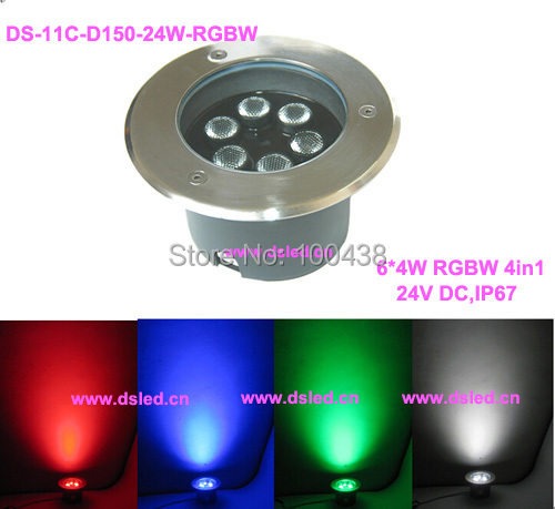 Free shipping By DHL!! 24W RGBW outdoor LED spotlight,LED recessed light,6*4W RGBW 4in1,24V DC,DS-11C-D150-24W,2-Year warranty rs 4 in 1 4 in 1 toner cartridge chip resetter for samsung free shipping by dhl