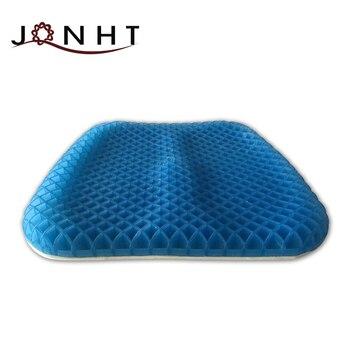 Новейший продукт: без давления сиденье гель ортопедическая стелька Pad Автомобиль копчик Боль Комфорт/эргономичный дизайн