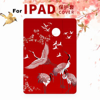 crane-magnetic-flip-cover-for-ipad-pro-97-11-105-129-air-air2-mini-1-2-3-4-tablet-case-cover-for-new-ipad-97-2017-2018-a1893