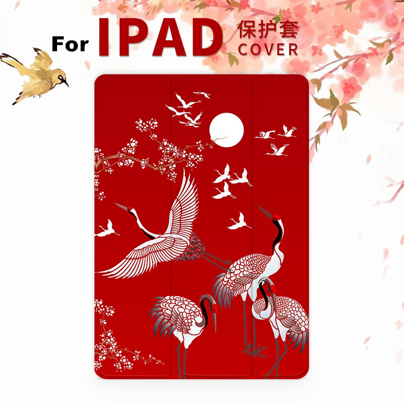 Flying crane Magnet PU Leather Case Flip Cover For iPad Pro 9.7 10.5 Air Air2 Mini 1 2 3 4 Tablet Case For New ipad 9.7 2017 personal magnet pu leather case flip cover for ipad pro 9 7 10 5 air air2 mini 1 2 3 4 tablet case for new ipad 9 7 2017 a1822