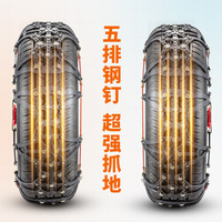 Snow Chains Universal Car Suit Tyre Winter Roadway Safety Tire Climbing Mud Ground Anti Slip 2pc/set car accessories