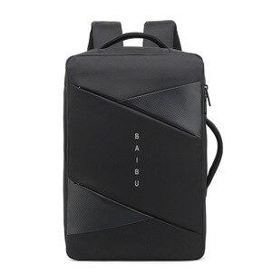 Image 2 - BAIBU الرجال على ظهره الذكور كمبيوتر محمول للأعمال 15.6 بوصة حقيبة السفر في الهواء الطلق USB شحن Mochila مدير الذكية مكافحة سرقة حقيبة الظهر