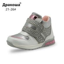 Apakowa/Модные ботильоны со стразами для девочек; мягкая весенняя обувь для маленьких девочек; вечерние Нескользящие ботинки для прогулок