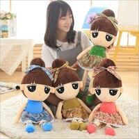 New Coming 1Pc 45-85cm Super Kawaii Ballet Dress  plush Dolls  4 Colors Girls Birthday Gift