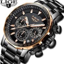LIGE Men Watches Top Brand luxury Waterproof Analog Quartz Watch Men Fashion Casual Chronograph Relogio Masculino
