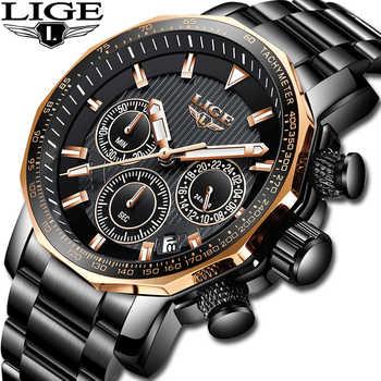LIGE Men Watches Top Brand luxury Waterproof Analog Quartz Watch Men Fashion Casual Chronograph Relogio Masculino 30m Waterproof - DISCOUNT ITEM  41 OFF Watches