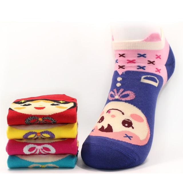Women's Cool Animal Fun Crazy Socks including 5 Pairs