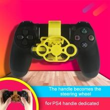 Мобильный игровой коврик мини руль игровой джойстик гоночные игры симулятор геймпад для симуляторов для Ps4