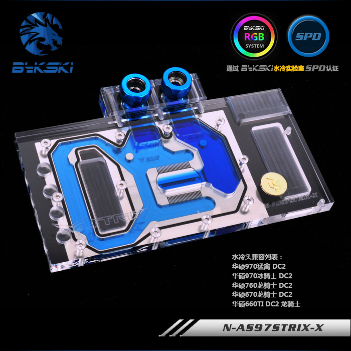 Bykski N-gv77-x Gi Gabyte Gv-n770oc Gv-n760oc Full Coverage Pmma Graphics Card Water Cooling Block. Computer Components Fan Cooling
