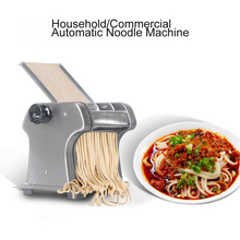 0.5-3mm Electric Noodle Machine Doug Noodle Maker Spaghetti Pasta Cutter For Household Commercial 100W Capacity 5 kg/h eh674 electric counter top pasta noodle cooker for commerical or home use