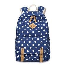Молодежь девушка Рюкзак сумка новый 2017 студент школы мешок женщин Моды mochila Бесплатная доставка CHISPAULO бренд