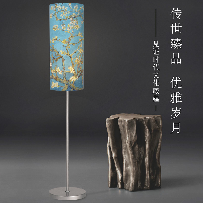 Staande Lamp Retro.Us 176 58 19 Off New Chinese Style Of Retro Originality Floor Lamps Standing Staande Lamp Led Nordic Floor Lamps For Living Room Vloer Lamp In Floor