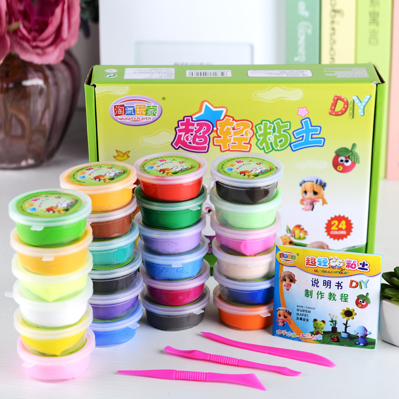 Diy dough craft material escolar infantil slime toys surprise modelling clay 24 color playdough super light clay integrated regional material flow modelling and ghg inventorying