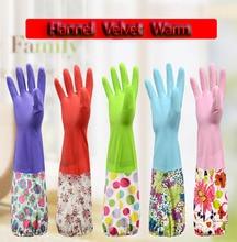 Velvet Lining Latex Winter Warm Long Sleeve latex Kitchen Wash Dishes Dish washing Gloves Household House