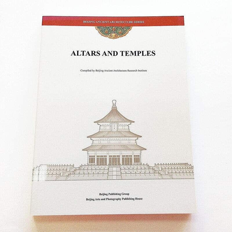 1Pcs Beijing Ancient Architecture Series Books English Version About Altars Temples Bridges Pagodas Palace City Wall...