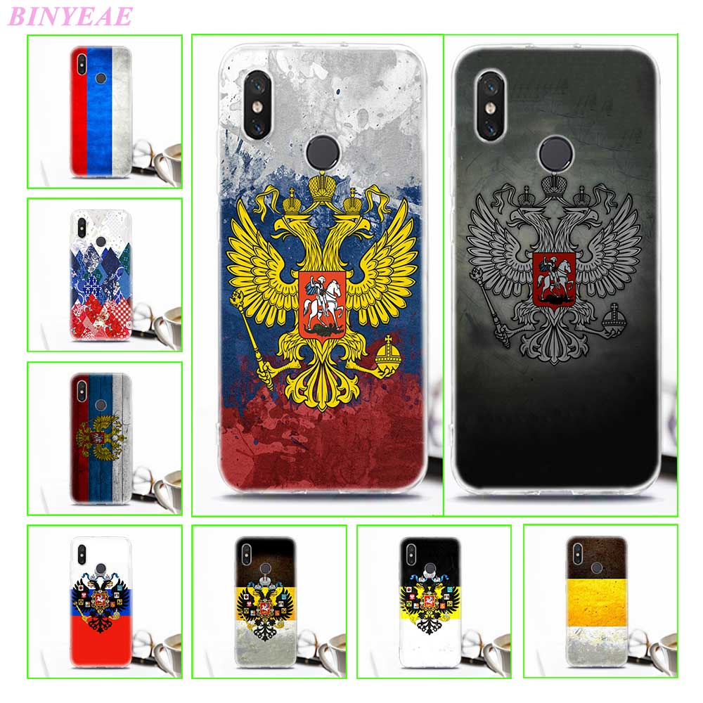 TPU Soft Case For Xiaomi 8 8SE Russia Coat of arms Double headed eagle Transparent Printing Drawing Silicone Phone Cases Cover
