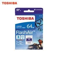 TOSHIBA W 04 Memory Card Wireless LAN 32GB 64GB WiFi SD Card 64GB Class 10 U3 cartao de memoria Flash Memory Card support 4K