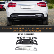 PP Car Rear Diffuser Lip With Exhaust Muffler Tips For Mercedes Benz GLA Calss GLA260 Sport SUV 2015-2017 Non AMG GLA45