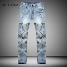 Mens Ripped Biker Jeans Skinny Blue Elasticity Distressed Kanye West Designer Distrressed Brand Hip Hop Streetwear Swag Pants